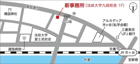移転先地図130801